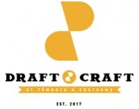 Бар «Draft Craft»